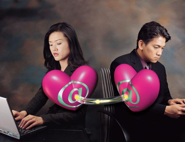 iubire pe internet