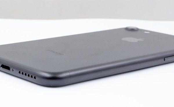 Carcasa unui iPhone 7